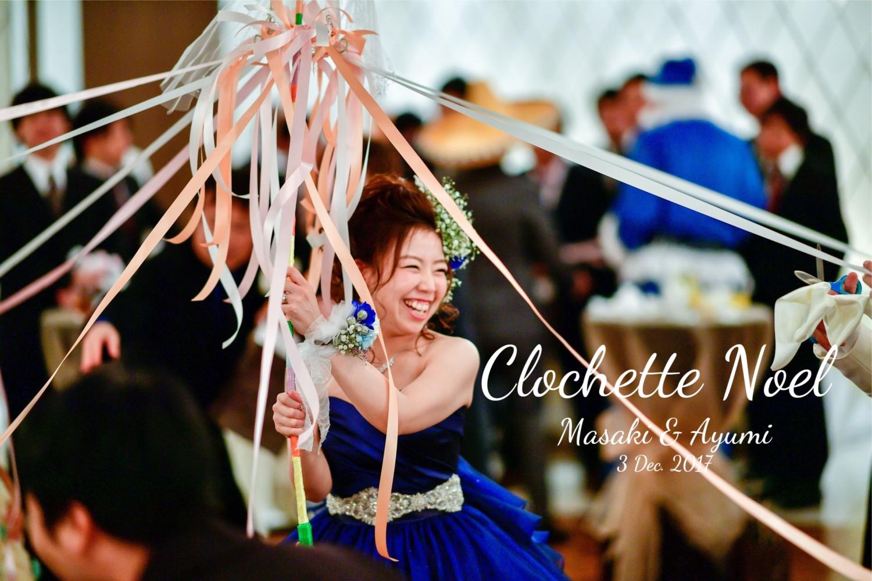 Clochette Noel