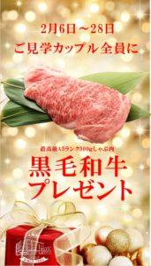 しゃぶ肉1