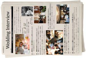 Vol. 4 11.8 清水家崎尾家